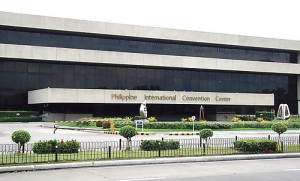 Philippine-international-convention-center